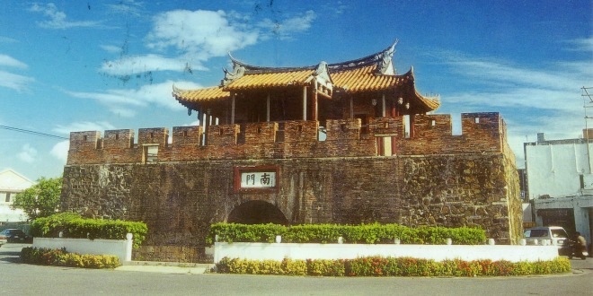 Hengchun Taiwan, Old City Wall