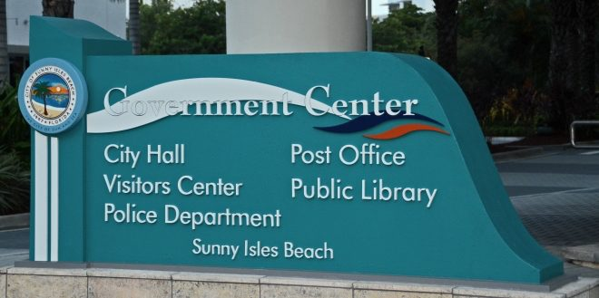 Photo: Government Center Sign