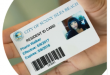 Photo of the new SIB Resident ID Card.