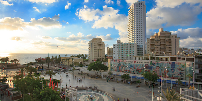 Photo: Independence Square in Netanya Israel